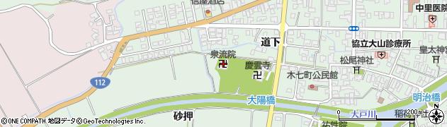 泉流院周辺の地図