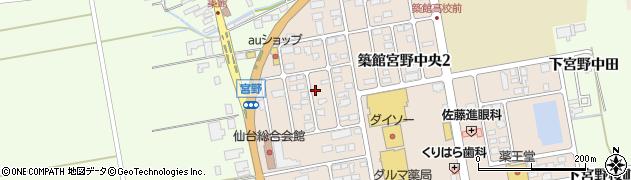 宮城県栗原市築館宮野中央周辺の地図