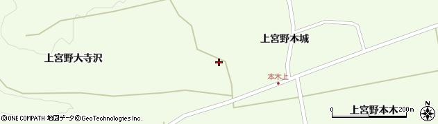 宮城県栗原市築館上宮野大寺沢周辺の地図