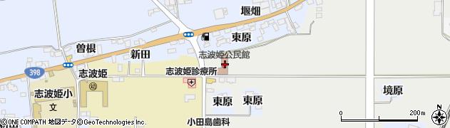 宮城県栗原市志波姫新原周辺の地図