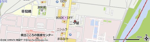 山形県鶴岡市道形(二ツ屋)周辺の地図
