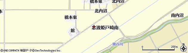 宮城県栗原市志波姫戸崎南周辺の地図