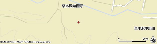 宮城県栗原市花山草木沢南程野周辺の地図