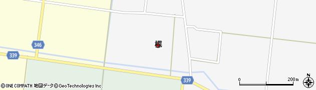 山形県鶴岡市楪周辺の地図