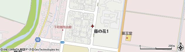 山形県鶴岡市藤の花周辺の地図