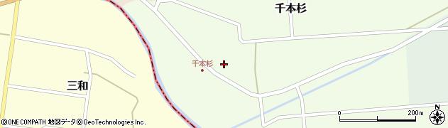 山形県東田川郡庄内町千本杉本村割77周辺の地図