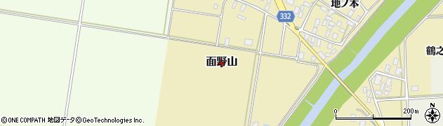 山形県鶴岡市面野山周辺の地図