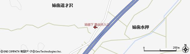 宮城県栗原市金成姉歯松浦周辺の地図