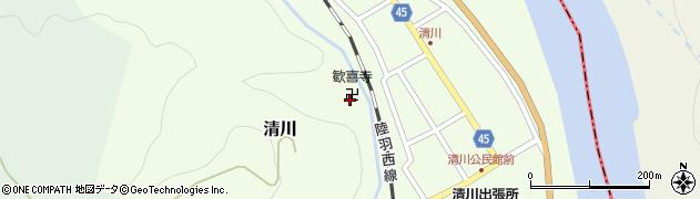 山形県東田川郡庄内町清川花崎167周辺の地図