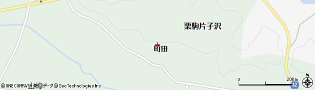 宮城県栗原市栗駒片子沢町田周辺の地図