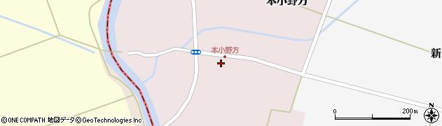 山形県東田川郡庄内町本小野方東割40周辺の地図