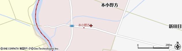 山形県東田川郡庄内町本小野方東割33周辺の地図