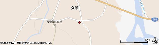 宮城県大崎市鳴子温泉鬼首(久瀬)周辺の地図
