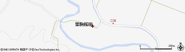 宮城県栗原市栗駒桜田宿畑周辺の地図