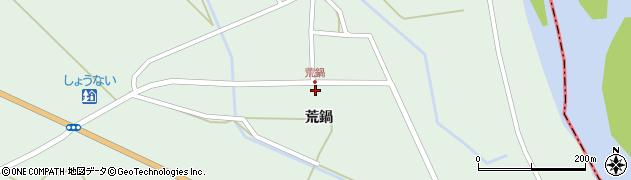 山形県東田川郡庄内町狩川荒鍋20周辺の地図
