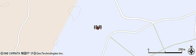 岩手県一関市花泉町永井待井周辺の地図