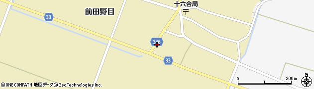 山形県東田川郡庄内町前田野目西前割33周辺の地図