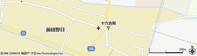 山形県東田川郡庄内町前田野目前割42周辺の地図