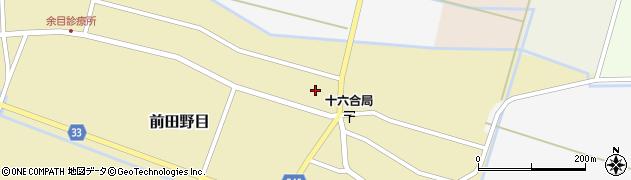 山形県東田川郡庄内町前田野目田割28周辺の地図