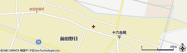 山形県東田川郡庄内町前田野目田割36周辺の地図