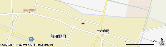山形県東田川郡庄内町前田野目田割35周辺の地図
