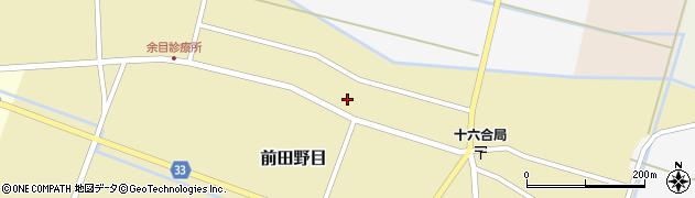山形県東田川郡庄内町前田野目田割40周辺の地図