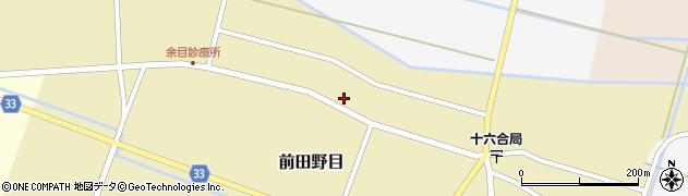 山形県東田川郡庄内町前田野目田割43周辺の地図