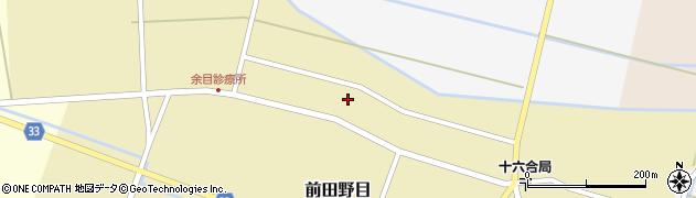 山形県東田川郡庄内町前田野目田割44周辺の地図