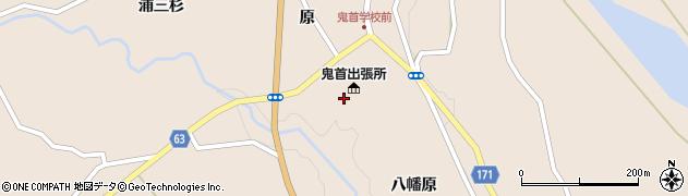 宮城県大崎市鳴子温泉鬼首(原)周辺の地図
