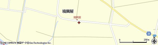 山形県東田川郡庄内町境興屋前割周辺の地図