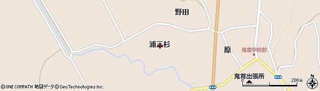 宮城県大崎市鳴子温泉鬼首(浦三杉)周辺の地図