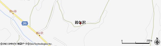 岩手県一関市藤沢町大籠鈴ケ沢周辺の地図