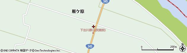 山形県東田川郡庄内町狩川雁ケ原161周辺の地図