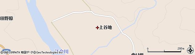 宮城県大崎市鳴子温泉鬼首(上谷地)周辺の地図