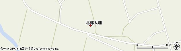 宮城県栗原市鶯沢北郷大畑20周辺の地図