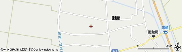 山形県東田川郡庄内町廻館館舎274周辺の地図