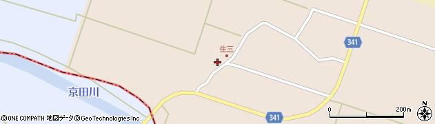 山形県東田川郡庄内町生三周辺の地図