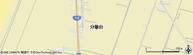山形県酒田市浜中(分散山)周辺の地図