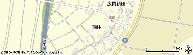 山形県酒田市広岡新田(前林)周辺の地図