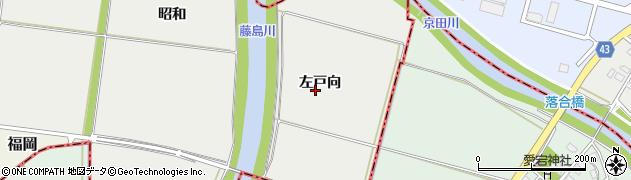 山形県酒田市広野(左戸向)周辺の地図