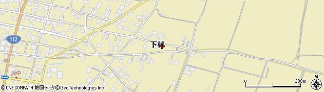 山形県酒田市浜中下村573周辺の地図