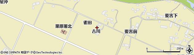 宮城県栗原市栗駒中野古川周辺の地図