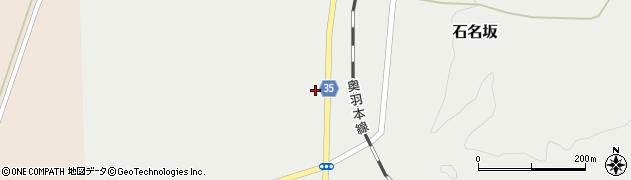 山形県最上郡鮭川村石名坂270周辺の地図