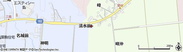 宮城県栗原市栗駒岩ケ崎清水前周辺の地図