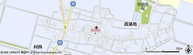 山形県東田川郡庄内町家根合菖蒲島134周辺の地図