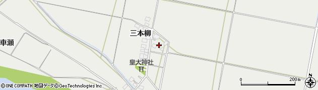 山形県酒田市広野三本柳69周辺の地図