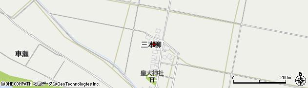 山形県酒田市広野三本柳152周辺の地図