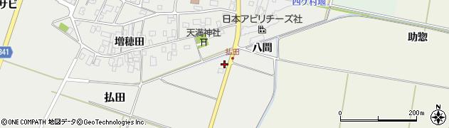 山形県東田川郡庄内町払田八間5周辺の地図