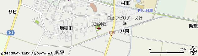 山形県東田川郡庄内町払田増穂田3周辺の地図
