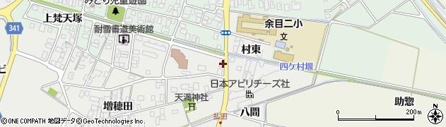 山形県東田川郡庄内町払田村東34-1周辺の地図